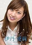 水玉タレントプロモーション 伊丹愛莉 [DVD]