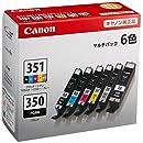 Canon キヤノン 純正 インクカートリッジ BCI-351(BK/C/M/Y/GY)+BCI-350 6色マルチパック BCI-351+350/6MP