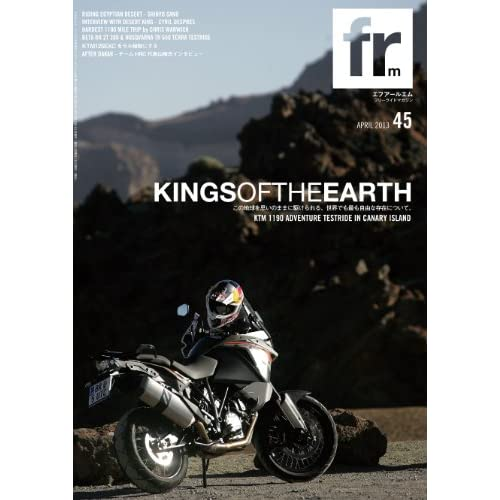 FRM Vol.45 KINGS OF THE EARTH FRM FREERIDE MAGAZINE