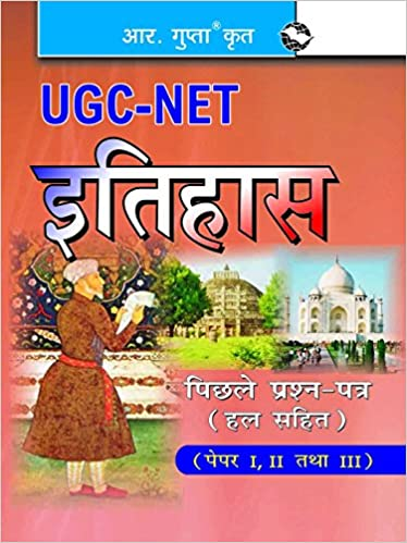 Buy CBSE UGC NET   History Previous Papers  Solved  Book Online at Low Prices in India   CBSE UGC NET   History Previous Papers  Solved  Reviews  amp  Ratings