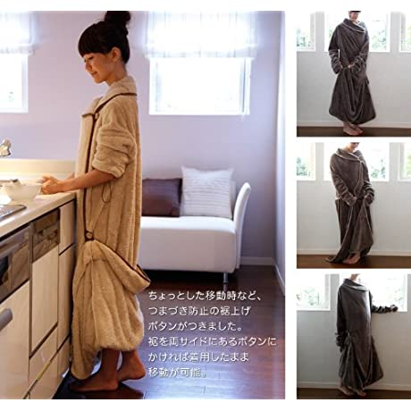 大人気のマイクロファイバー製 暖かい! 着る毛布 洗える袖付ブランケット fu-mo PREMIUM (フーモ プレミアム) ブラウン FU-MO-0011-BR