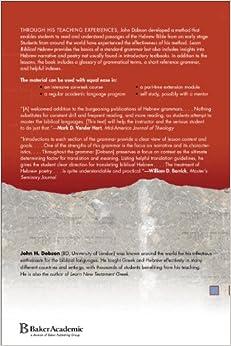 Self-Study - Biblical Hebrew Study Guide