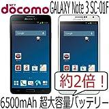 MUGEN POWER docomo GALAXY Note 3 SC-01F�� 6500mAh Ķ�����̥Хåƥ �ߴ����ӥѥå� (H...