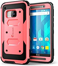 HTC One M9 Case, [Armorbox] i-Blason HTC One Hima M9 built in [Screen Protector] [Full body] [Heavy Duty Protection ] Shock Reduction[Bumper Corner] (Pink)