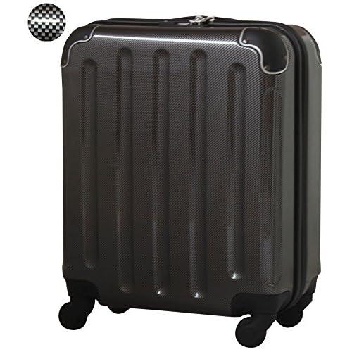 【1年保証付】機内持ち込み 最大容量40L スーツケース 7125 カーボンブラック