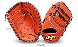 ハタケヤマ 軟式 ファーストミット 一塁手用 TH-371WR Vオレンジ 右投