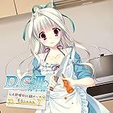 D.C.III~ダ・カーポIII~ドラマCDコレクション vol.5 feat.芳乃シャルル