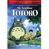 My Neighbor Totoro ~ Hitoshi Takagi