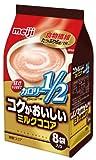 コクがおいしいミルクココア カロリー1/2 8袋入x5個