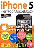 iPhone 5 Perfect GuideBook au版