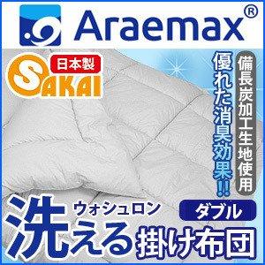 Araemax siltinacha call bincho charcoal fabric washable comforter double