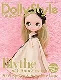 ドリィスタイルマガジン Dollystyle Magazine 2009 春夏号