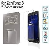 ZenFone 3 ガラスフィルム 5.2インチ ZE520KL ASUS 液晶保護 透明 強化ガラス 国産 フィルムガラス ラウンドエッジ加工 MS factory 90日 保証 FD-ZF3-52-GLASS-CL