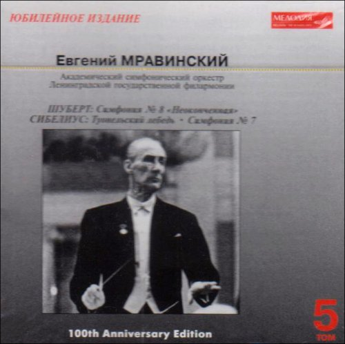 mravinsky-collection-vol-5-schubert-sibilius