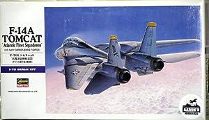 "Hasegawa 1/72 F-14A Tomcat Atlantic Fleet Squadrons"" """