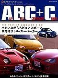 ABC+C/AZ-1 Beat Cappuccino Cop (NEKO MOOK 1337 J'sネオ・ヒストリックArchives)