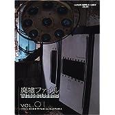 LOVE GIRLS MIX/THE RUINS 廃墟ファイル Vol.1 [DVD]