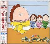 プロリンサイズ(音符記号)(DVD付)