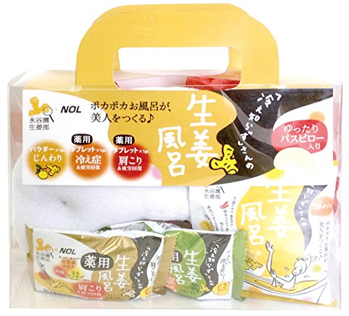 ノルコーポレーション 永谷園生姜部 さんの生姜風呂 バスセットNGTー4ー01