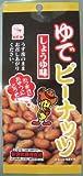 カモ井食品 ゆでピーナッツ 55g×5袋