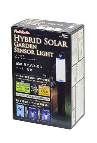 高儀 Verde Garden LED ハイブリッド式ガーデンソーラーセンサーライト600mm GLT-150HB