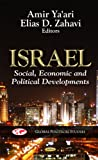 img - for Israel: Social, Economic and Political Developments (Global Political Studies: Global Economic Studies) book / textbook / text book