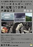 気になる記事2012-08-15