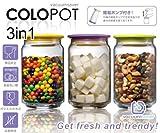 真空ポンプ付、食品保存容器 バキュームセーバー コロポット 750ml 3点セット