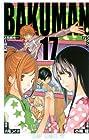 バクマン。 第17巻 2012年03月02日発売