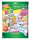 Crayola Mess Free Color Wonder Disney Princess Markers & Coloring Pad