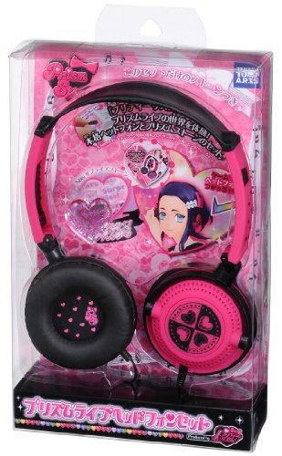 Pretty Rhythm Prism Live Headphone Set (Japan Import)