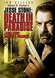 Jesse Stone: Death in Paradise (Bilingual)