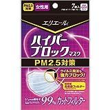 エリエール ハイパーブロックマスク PM2.5対策女性用 やや小さめサイズ 7枚入 衛生医療 マスク 機能性マスク [並行輸入品]