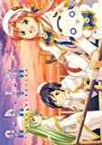 Aria the Origination + Ova~ARIETTA~ 北米版 [DVD][Import]