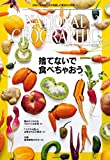 NATIONAL GEOGRAPHIC (ナショナル ジオグラフィック) 日本版 2016年 3月号 [雑誌]