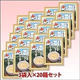 北海道産スイートコーンで作った コーン ポタージュ スープ (20g×3袋)×20箱セット iwasaya