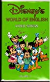 Disney's World of English Video Songs Vol 3 (VHS)