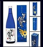 数量限定 ドラクエ30周年 日本酒 スライム升付き 純米大吟醸 福光屋