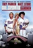 Baseketball [DVD] [1998] - David Zucker