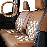 Trancess HE22S アルトラパン専用シートカバー ハンドルカバーセット スクープチェック キャメルホワイト