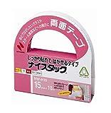ニチバン 両面テープ ナイスタック 15mm NW-H15 しっかり貼れてはがせるタイプ 大巻