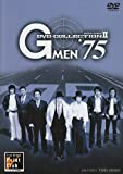 G MEN'75 DVD-COLLECTION 2