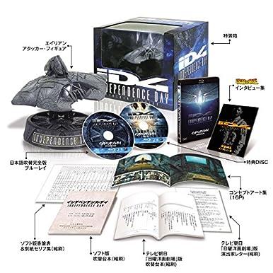 【Amazon.co.jp限定】インデペンデンス・デイ コレクターズ・ブルーレイBOX (エイリアンアタッカー・フィギュア付き)(A3サイズポスター付き) (2枚組) [Blu-ray]