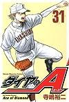 ダイヤのA(31) (少年マガジンコミックス)