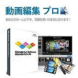 Wondershare  動画編集 プロ(Mac版)Mac 動画編集 ビデオ編集 音声編集 ソフト  ワンダーシェアー