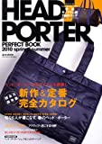 HEAD PORTER PERFECT BOOK 2010 spring∑mer