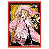 キャラクタースリーブコレクション プラチナグレード Z/X -Zillions of enemy X- 「倉敷世羅 (ハロウィン)」