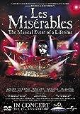 レ・ミゼラブル 25周年記念コンサート [DVD] ランキングお取り寄せ
