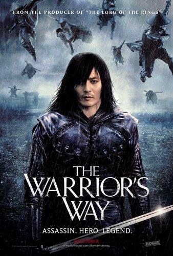 Путь воина