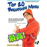 Top 20 Breakdance Moves ~ Josh Ventura